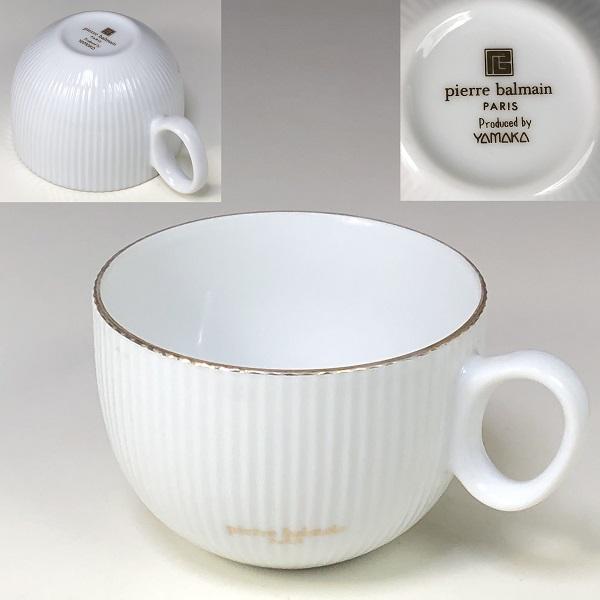 Yamakaピエールバルマンカップ