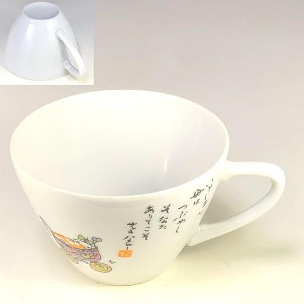 サトーハチローカップ