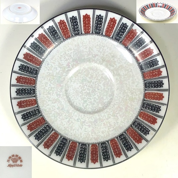 名陶硬質陶器ソーサーP511