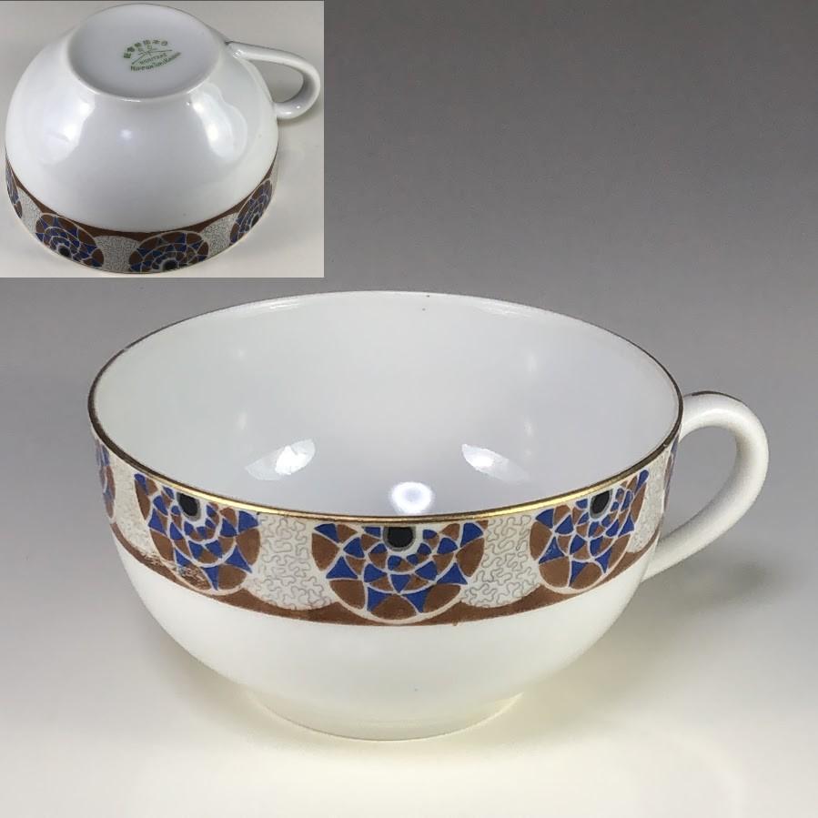 ノリタケ日本陶器会社RCカップ