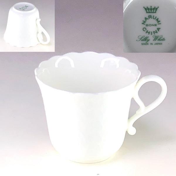 ナルミボーンチャイナシルキーホワイトカップ