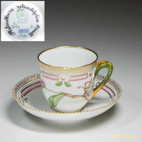 ロイヤルコペンハーゲンフローラダニカコーヒーカップ&ソーサー