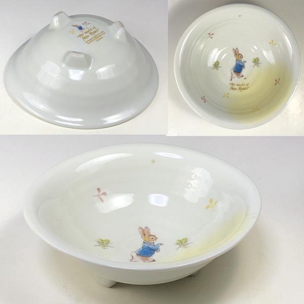 ヤマカYAMAKAピーターラビット小鉢