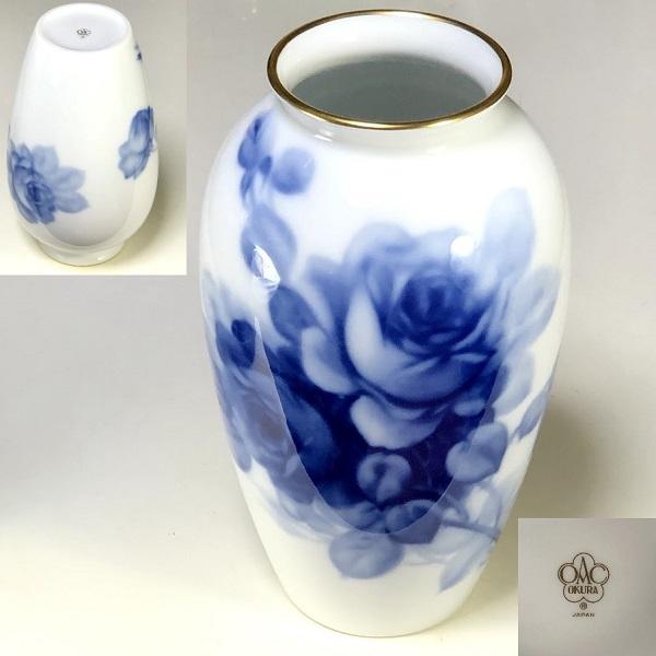 大倉陶園ブルーローズ23cm花瓶T2142