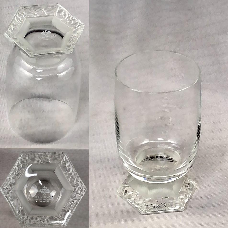 ローゼンタールクラシックローズグラスガラスコップ