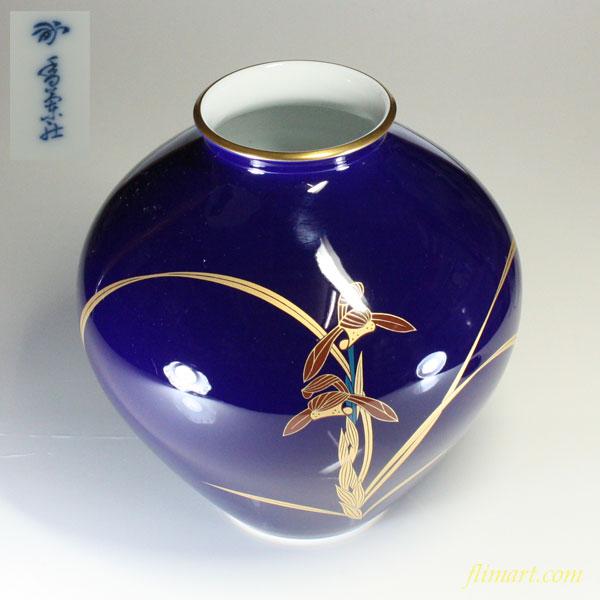 香蘭社瑠璃蘭花瓶W135