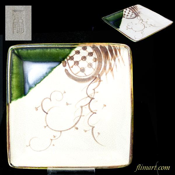 織部景陶作角皿24cm