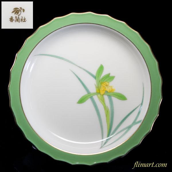 香蘭社蘭銘々皿14cmプレート五枚セット