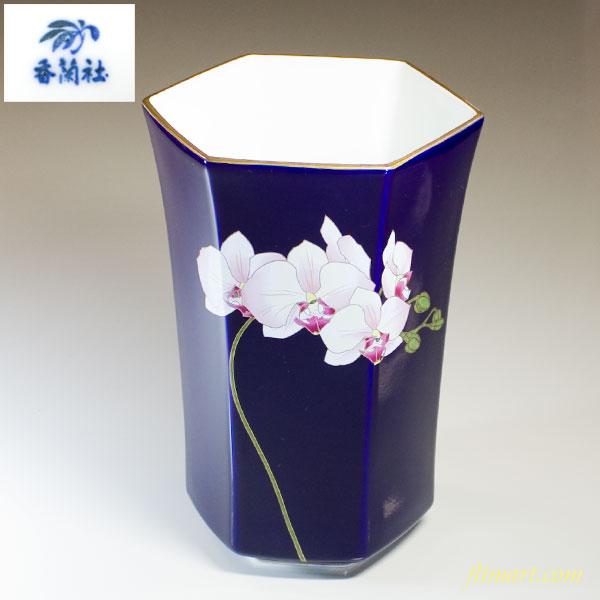 香蘭社瑠璃胡蝶蘭六角口花瓶