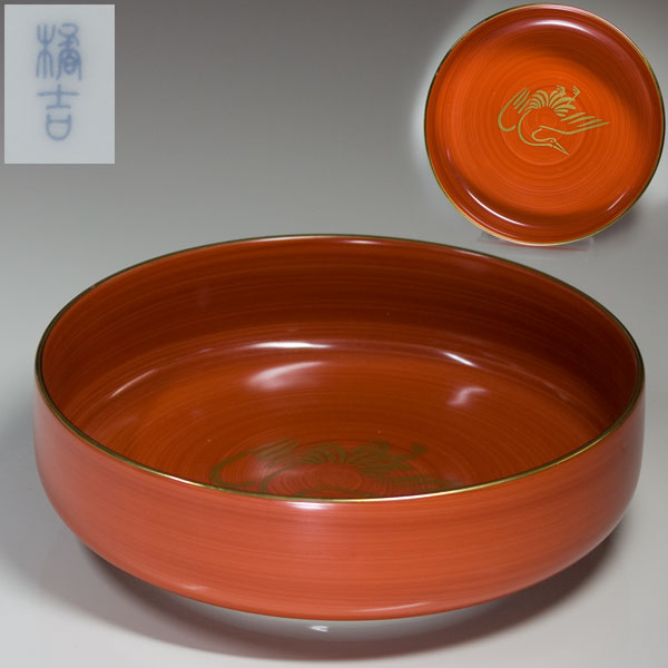 たち吉菓子鉢