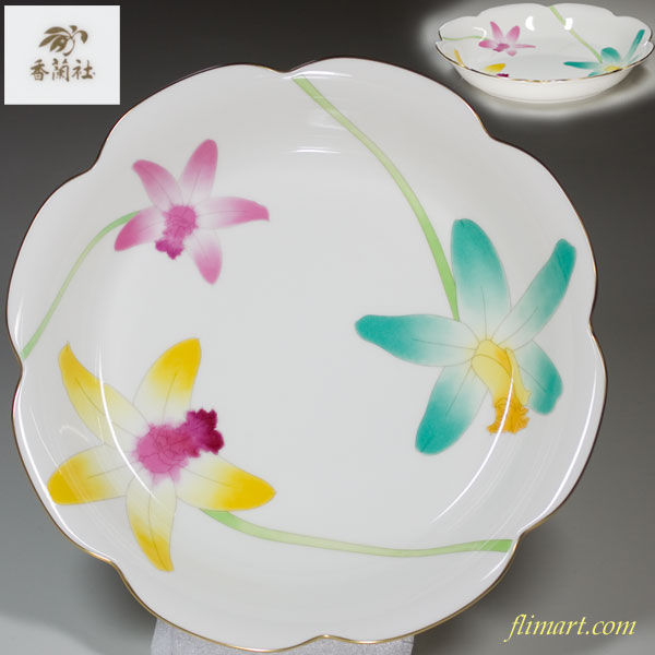 香蘭社カトレア鉢
