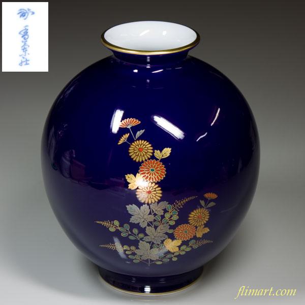 香蘭社瑠璃菊文花瓶W621