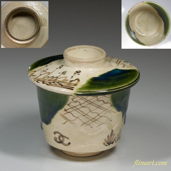 織部茶碗蒸しW707