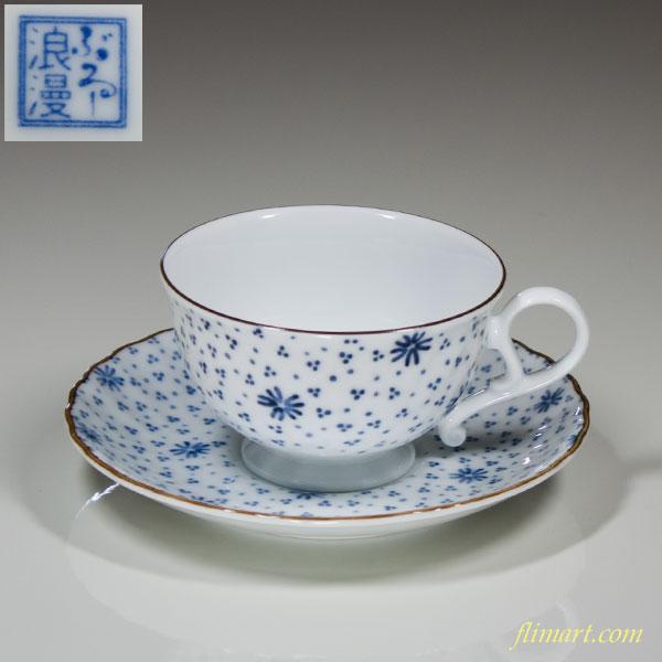 第一陶器ぶるー浪漫花ちらし碗皿