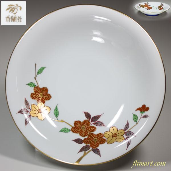 香蘭社椿柄菓子鉢