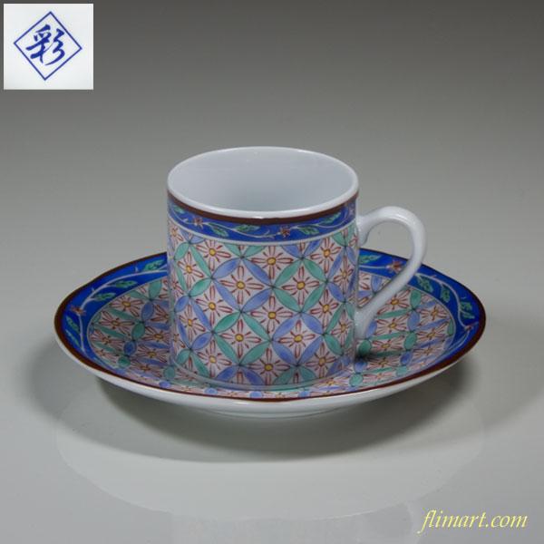 彩伊万里デミタス碗皿W931