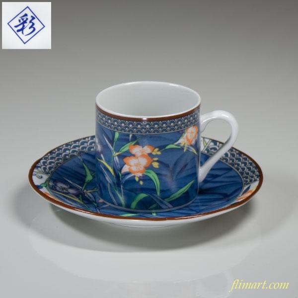 彩伊万里デミタス碗皿W933