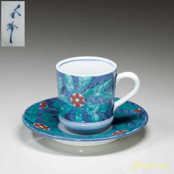 金峰碗皿W990