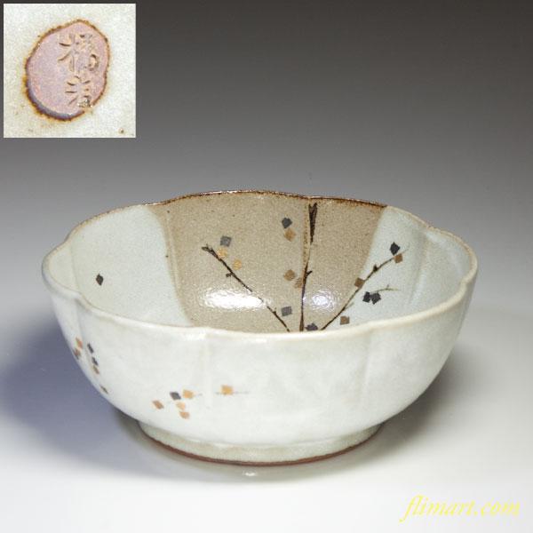 たち吉菓子鉢W1143