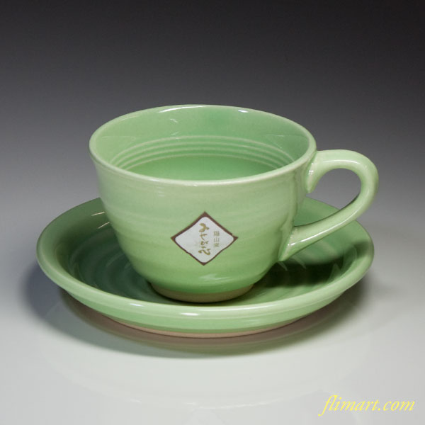 陽山窯みやびの心碗皿