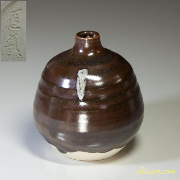 水野達蔵鉄釉小壷W1194