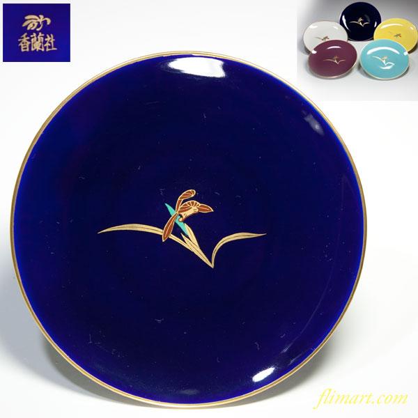 香蘭社銘々皿五枚セット