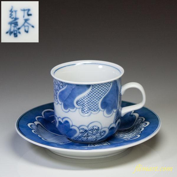 九谷紅椿碗皿