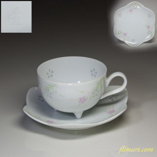 有田焼ホタル草花三つ足コーヒー碗皿