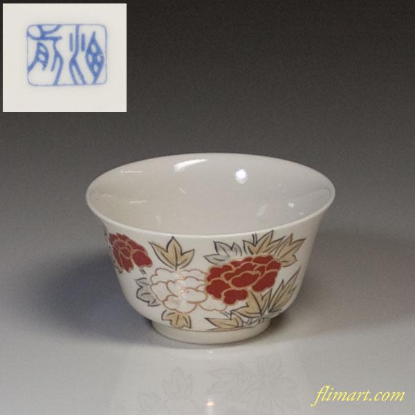 前畑陶器湯呑W1402