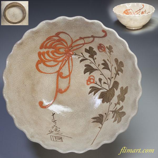 菓子鉢W2230