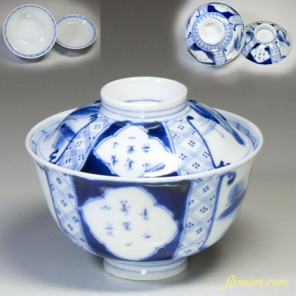 伊万里染付山水蓋付茶碗