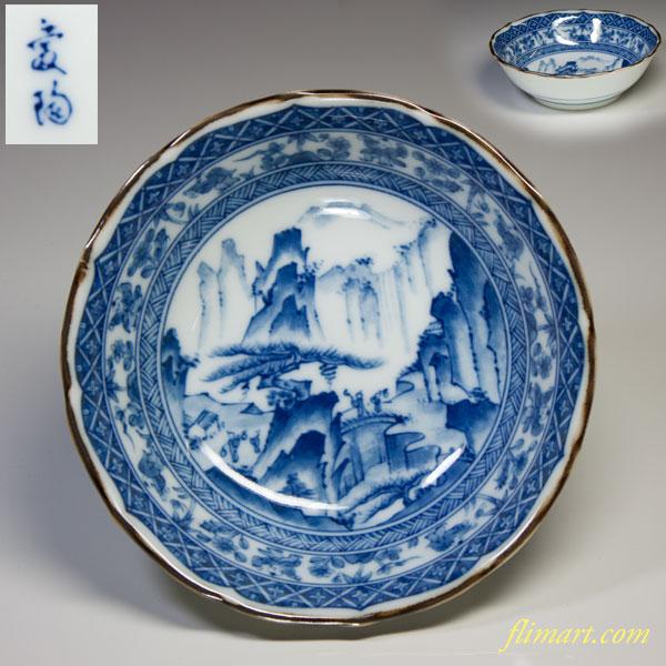 愛陶唐子山水小鉢