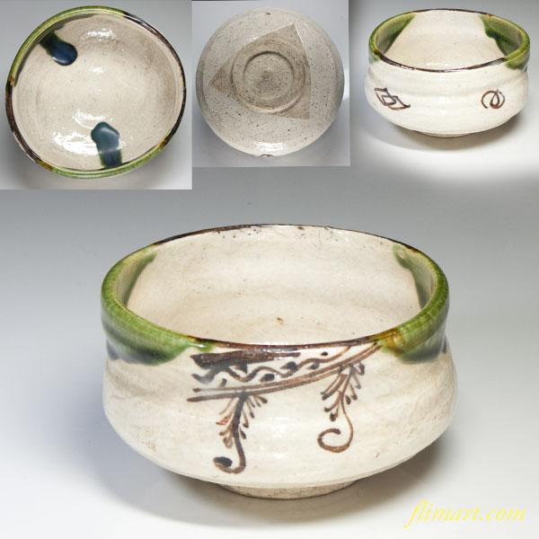 織部抹茶碗W1875