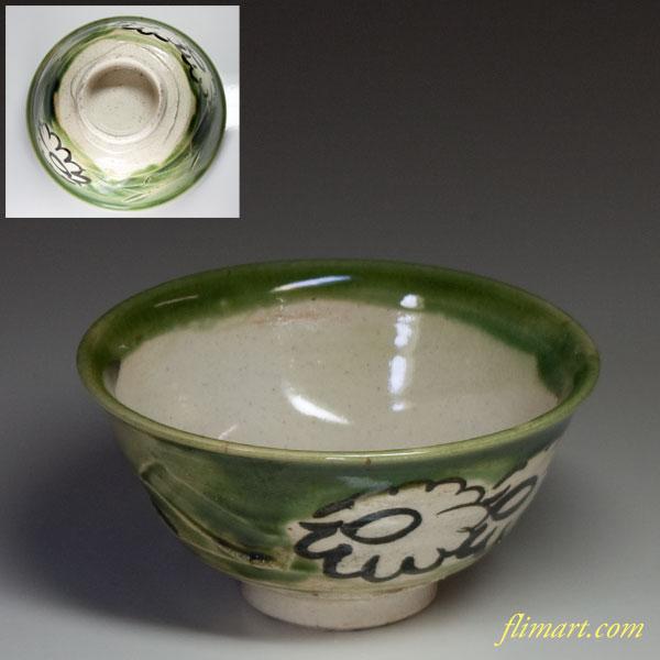 織部飯茶碗W1824