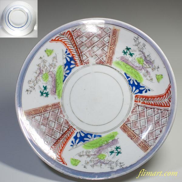 色絵梅紋七寸皿W2050
