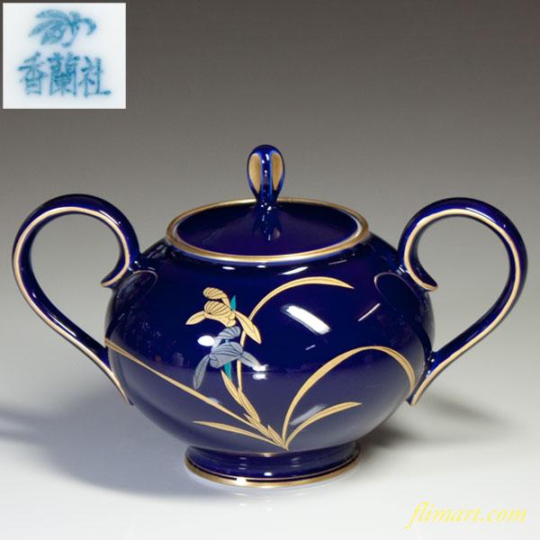 香蘭社瑠璃蘭シュガーポット