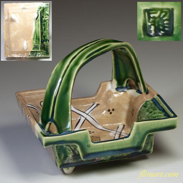 雅織部手付切落四方形鉢