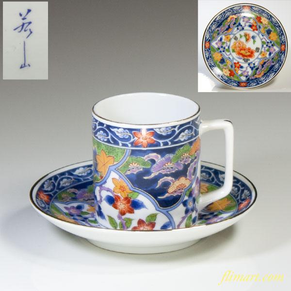 色絵碗皿W2102