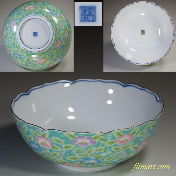 三洋陶器龍峰窯はるか菓子鉢