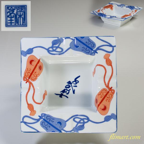 千代の富士灰皿