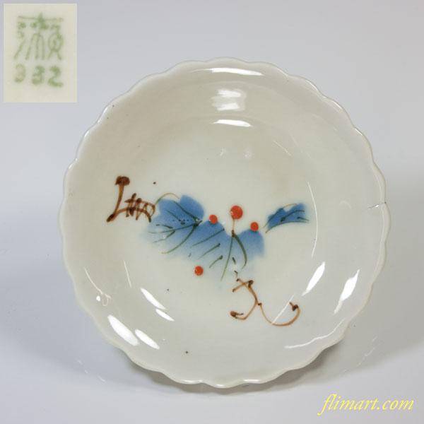 統制陶器「瀬332」小皿