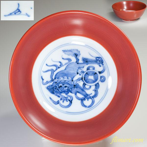 蔵珍窯獅子紋六寸鉢