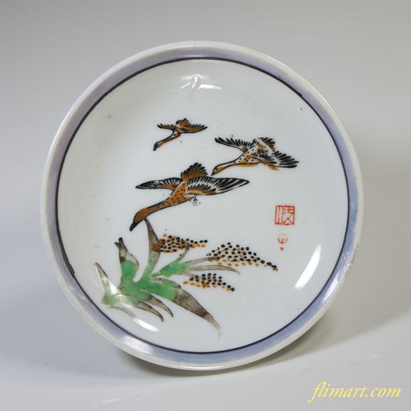 統制陶器「岐」小皿
