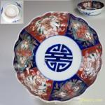 色絵金彩膾皿W2427