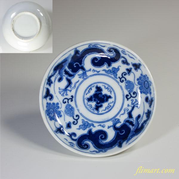 染付小皿W2396