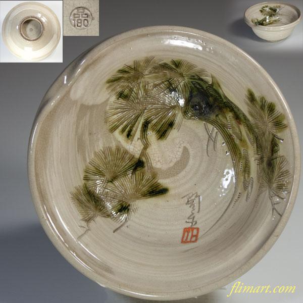 統制陶器・品180・刷毛目松紋六寸鉢