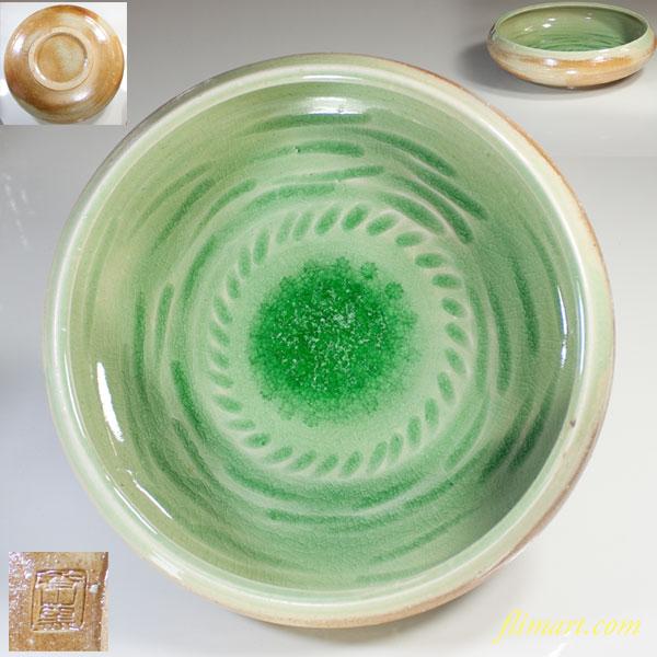 伊賀香山窯八寸鉢