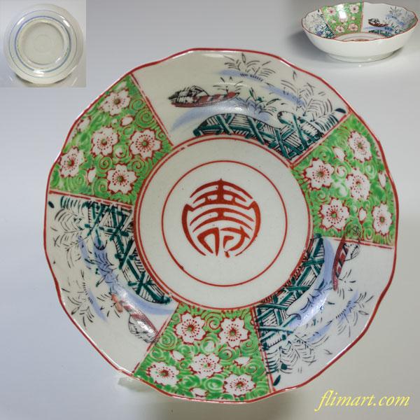 色絵膾皿W2454