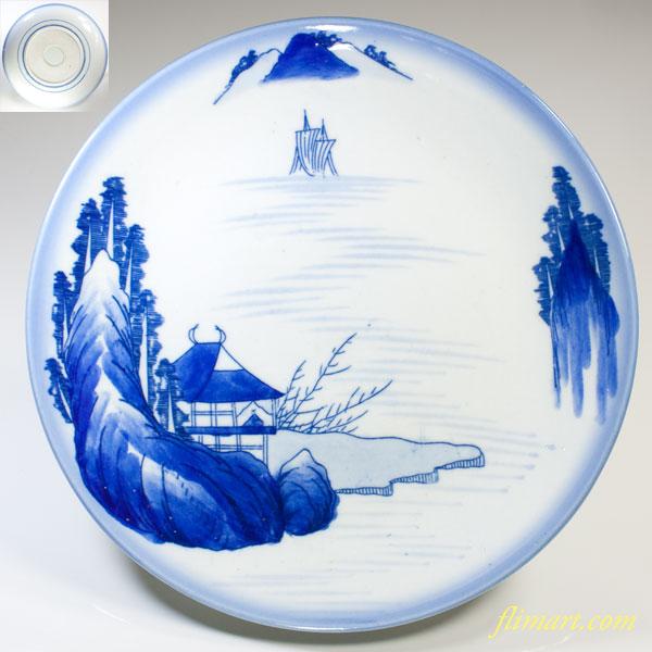 染付山水八寸皿W2452