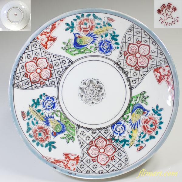色絵八寸皿W2474